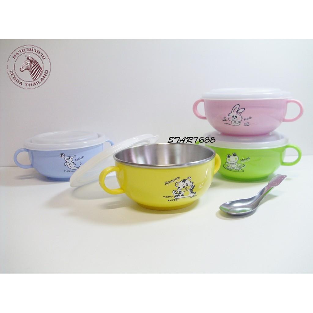 健康 廚房~斑馬牌ZEBRA 雙耳兒童隔熱碗11cm ~單入~250ml 304 不銹鋼湯
