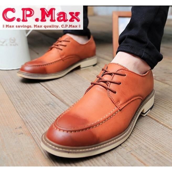 C P Max 紅棕色 英倫風透氣休閒皮鞋繫帶低筒懶人鞋牛津堅固耐用