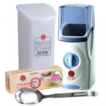 普羅優菌優格菌1 盒普羅優格機1 台大 加碼送贈品~水蘋果~T 005