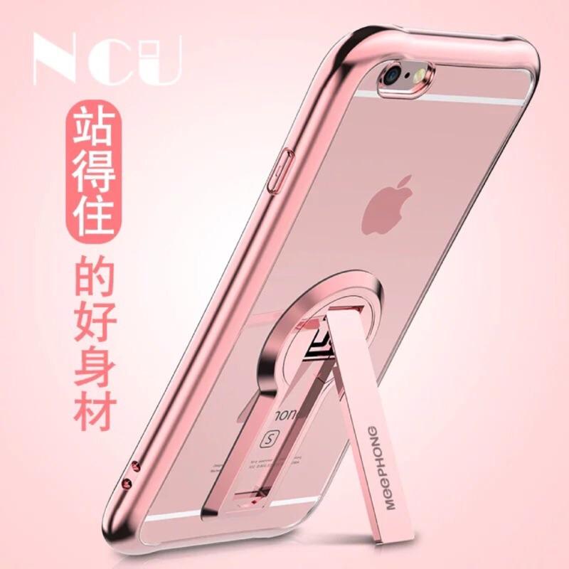 送玻璃貼❤️i6 6s plus I Phone 7 plus 手機殼防摔殼帶支架電鍍軟殼