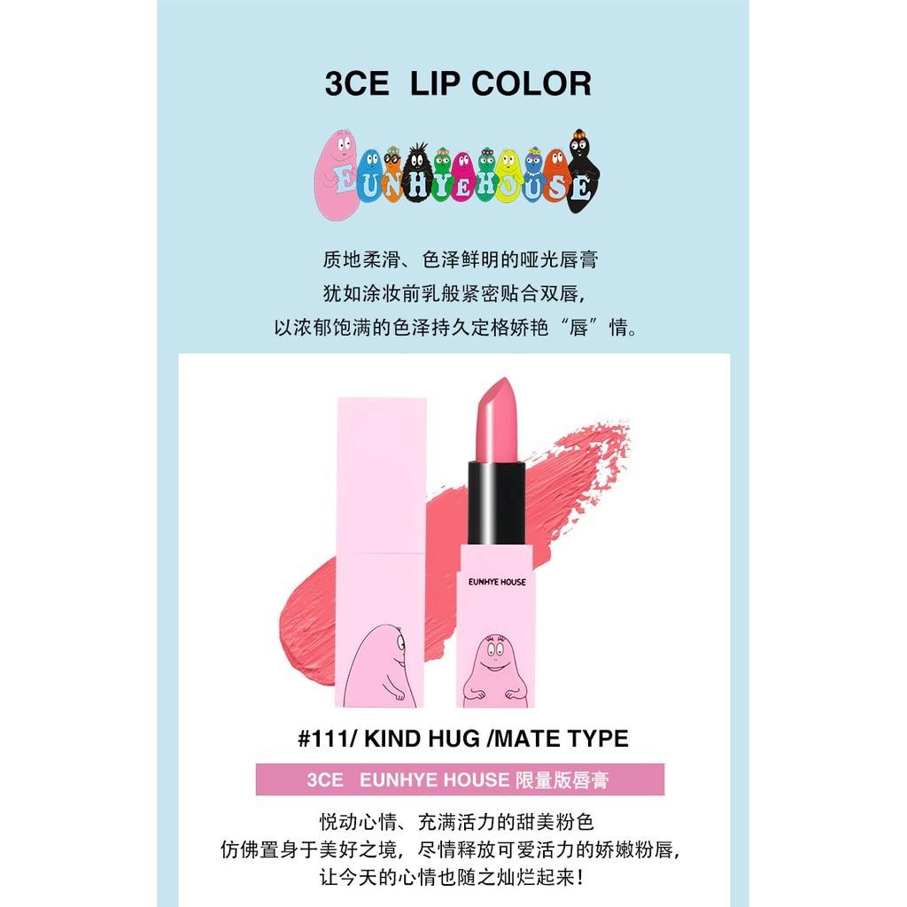 韓國正品3CE 泡泡先生 版霧面啞光保濕唇膏口紅 立即出貨