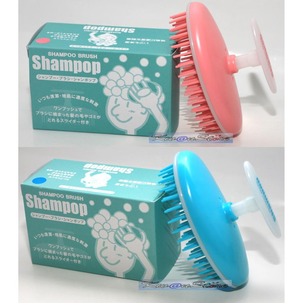製洗髮刷洗髮梳子按摩刷子 洗髮刷按摩頭皮洗髮很輕鬆特殊 易清除發刷上的毛髮粉藍色