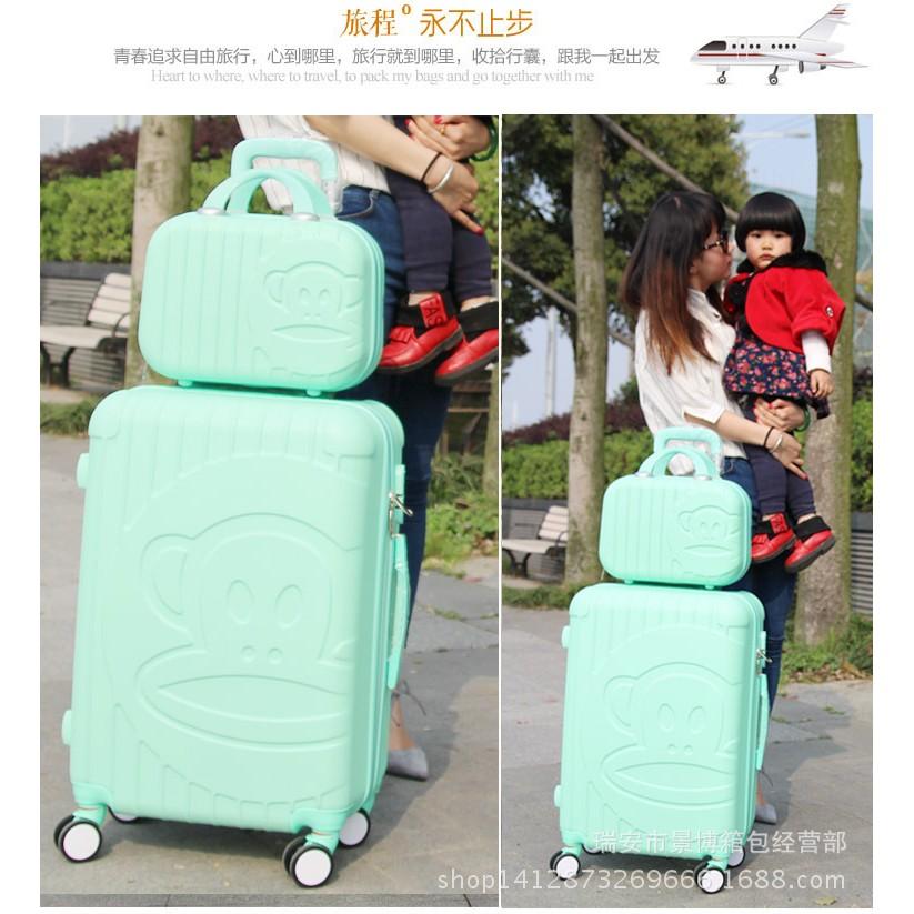 韓國大嘴猴子母箱女生 行李箱20 吋14 吋手提化妝箱