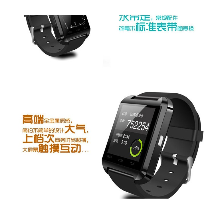 u8 手錶智慧穿戴MTK 晶片海拔高度 計步智慧手環智慧手錶小米手環APPLE Watch