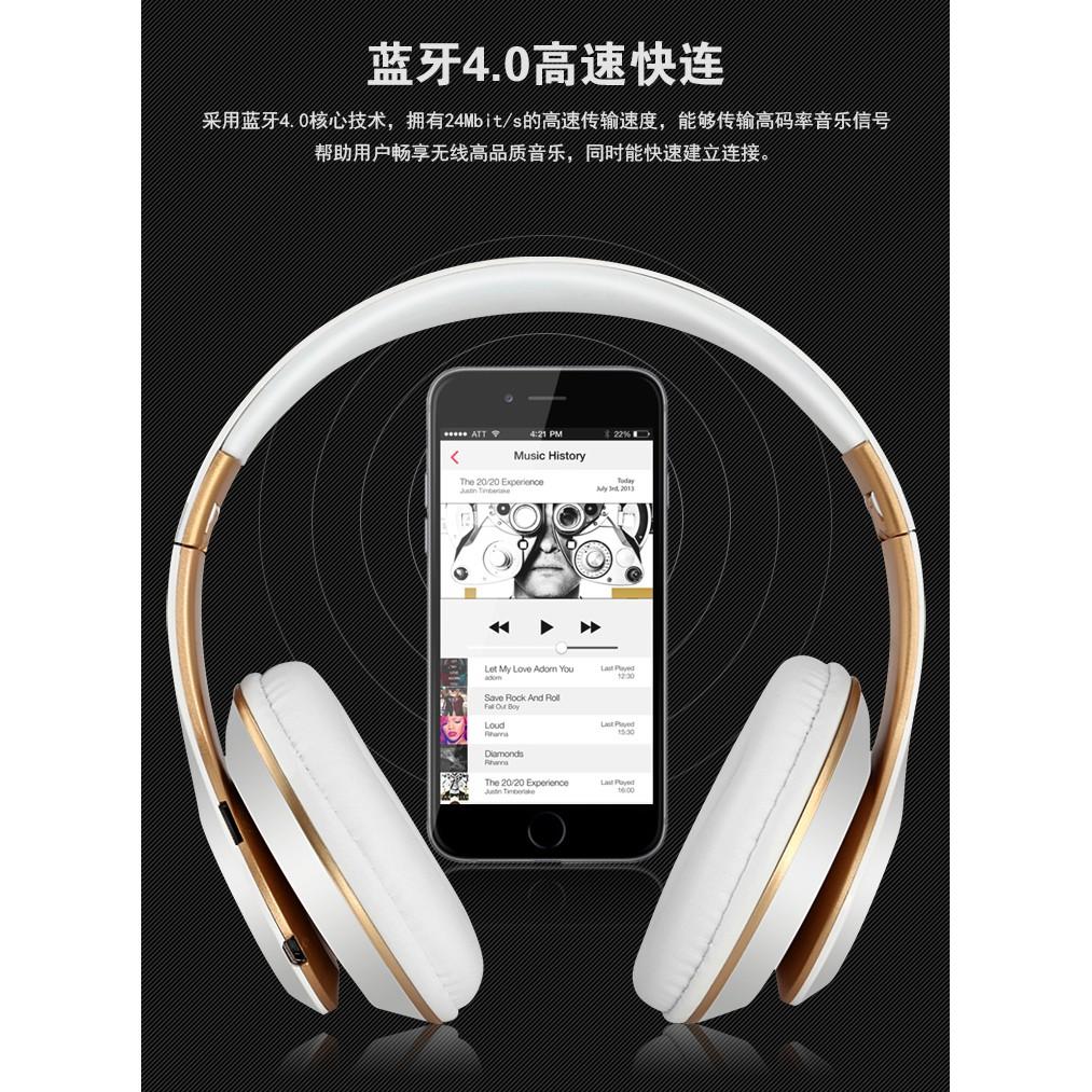 無線藍牙耳機頭戴式4 0 手機電腦 重低音 音樂FM 插卡雙耳麥