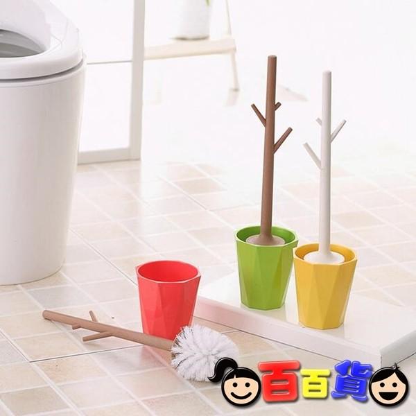 ~百 ~~北歐樹枝盆栽浴廁馬桶刷~浴廁清潔 浴廁 馬桶刷OT1121_0564