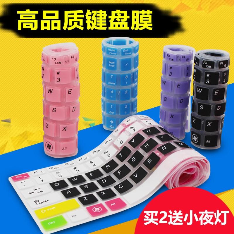 筆記本鍵盤膜14 寸電腦鍵盤保護膜15 6 防塵罩貼全覆蓋
