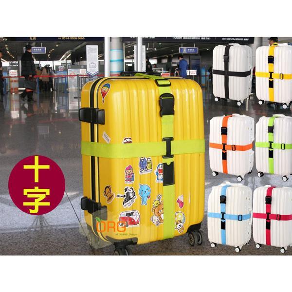 ~自助旅 ~ORG ~SD0191 ~ 十字加厚行李箱綁帶綑綁帶行李箱束帶綑帶旅行旅遊出國