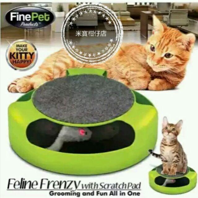 米寶柑仔店貓咪抗憂鬱玩具內置仿真老鼠貓抓老鼠遊戲盤