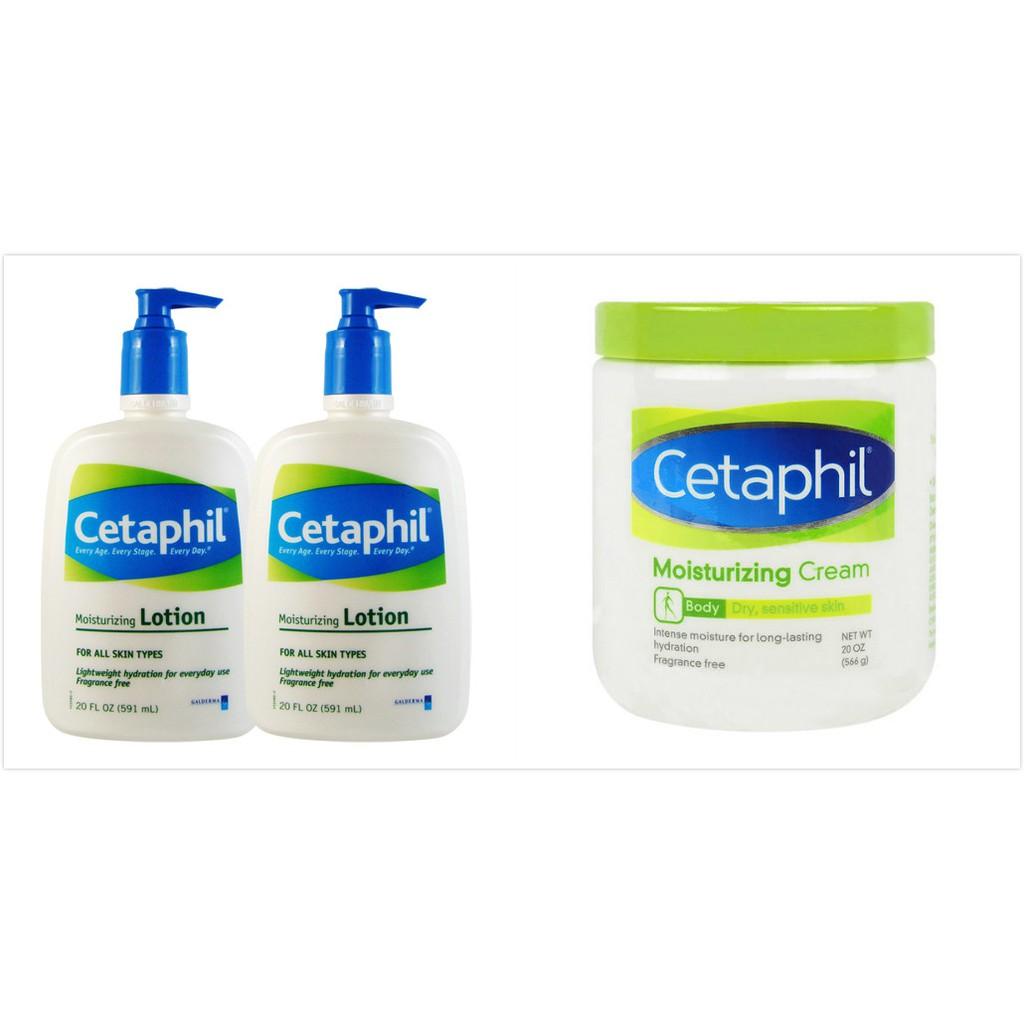 好市多COSTCO 舒特膚乳液CETAPHIL 溫和滋潤591ml 20OZ 長效保濕溫和