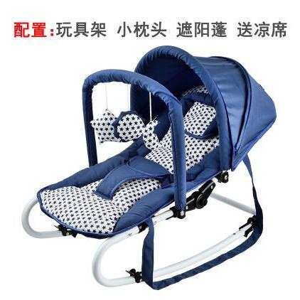 滿月搖椅送禮多 便攜嬰兒安撫椅寶寶搖搖椅搖籃躺椅