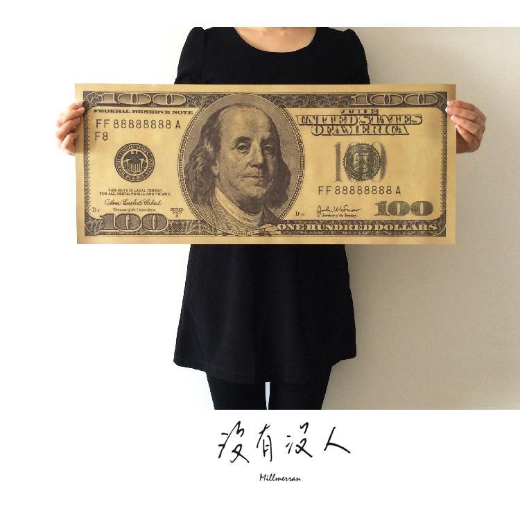 土豪 ~幽默超大美金牛皮紙海報壁紙復古zakka 工業風布置 包裝紙掛畫裝飾壁貼~沒有沒人