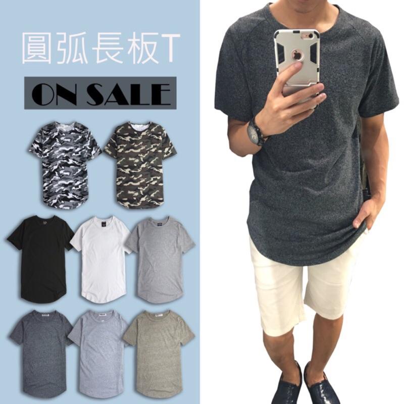 ❤️~穿搭空間~無肩線長版迷彩長版圓弧短袖t shirt (8 色)