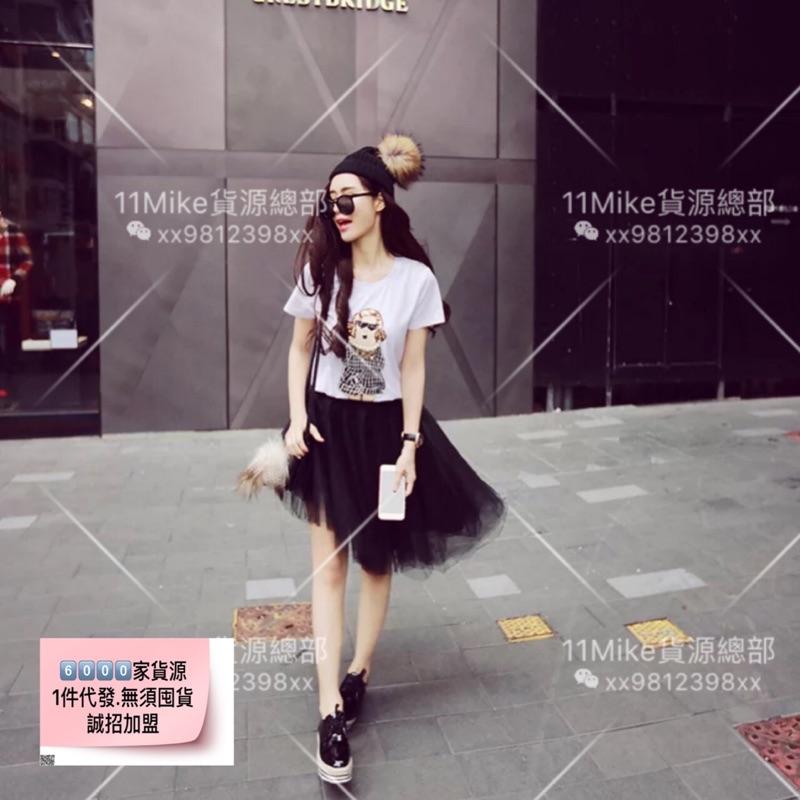 ♨️日韓妞街拍 女装不規則斜邊拼紗半身裙中長款街頭風潮流