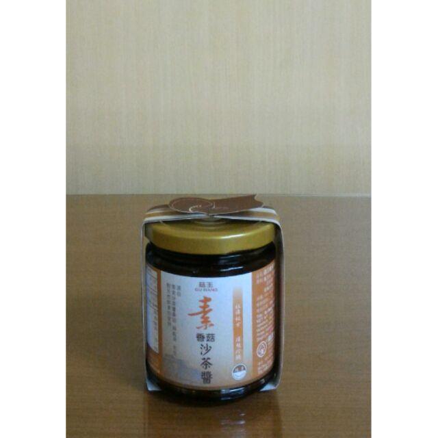 純天然素食香菇沙茶醬純素240g 售價120