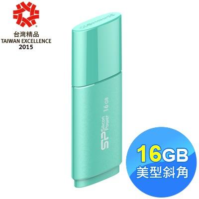 ~ 獎~廣穎siliconpower U06 16G 隨身碟16GB 隨身碟湖水藍