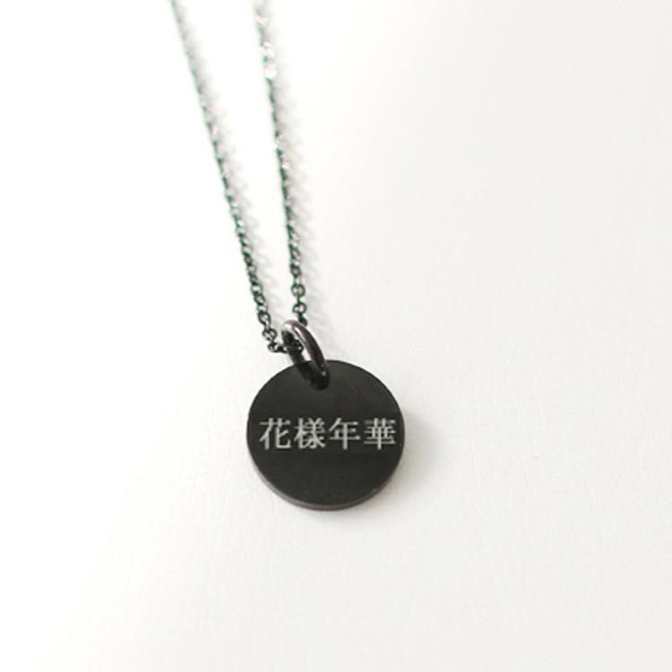 ~fashion 银~個人定制純銀S925 圓牌吊墜項鍊黑色圓牌刻字黑色項鍊真空電鍍