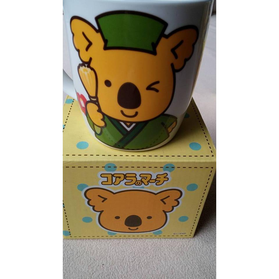 隱藏版抹茶小熊樂天小熊馬克杯