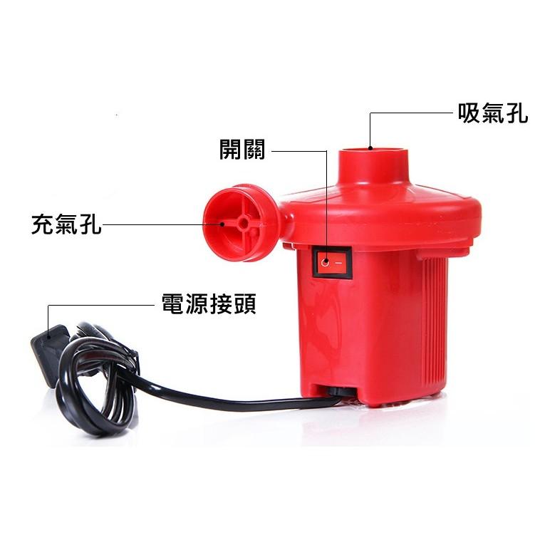 強力電動迷你充氣幫浦吹氣真空收納超強風量電動幫浦露營充氣床墊充氣馬達電動充氣