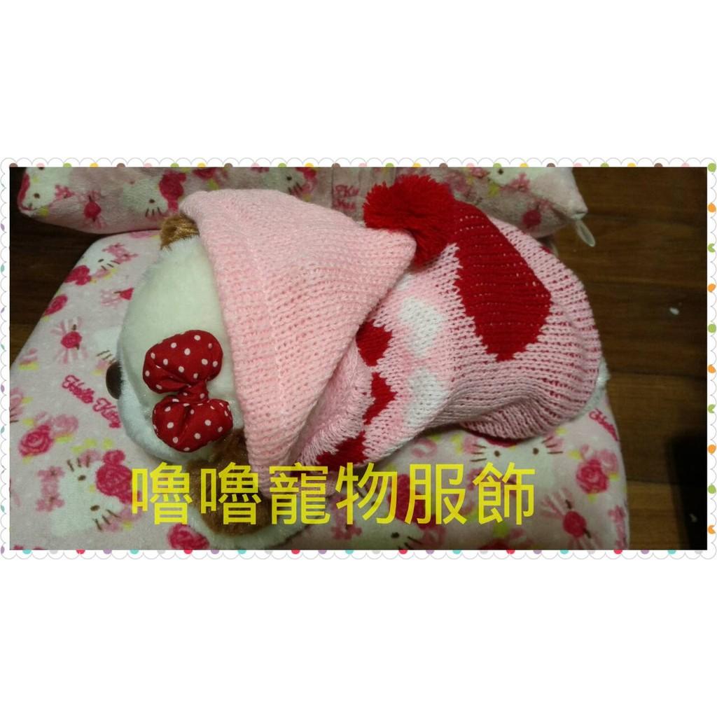 嚕嚕寵物 狗狗衣服毛寶貝春裝連帽針織毛衣粉紅愛心可愛好看大尺寸