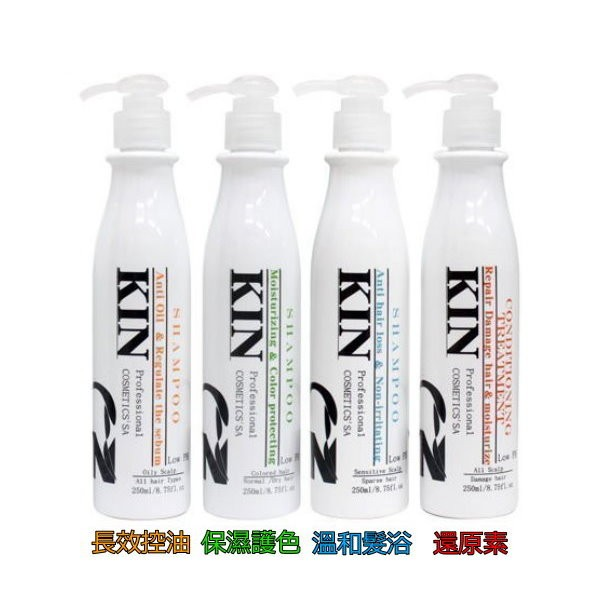 奧創美妝卡碧絲KIN 保濕護色長效控油溫和育髮洗髮精還原護髮素250ML