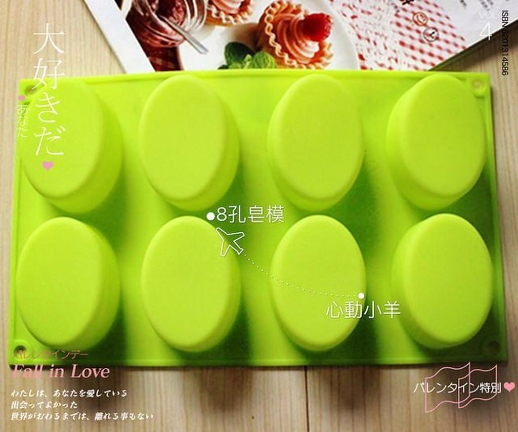 8 連8 孔橢圓形矽膠皂模 皂模矽膠蛋糕模具巧克力布丁模具單孔80G ,8 孔640G