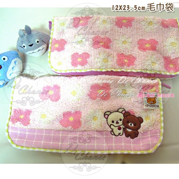 DeChance 粉色花花拉拉熊貼布割絨拉鍊毛巾袋12 24 收納包奶瓶包雜物包拉鍊包