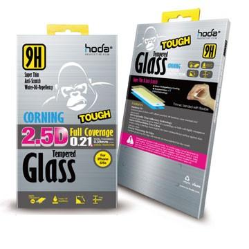 北車Hoda HTC 10 M10 0 21mm 2 5D 滿版康寧9H 鋼化玻璃保護貼玻