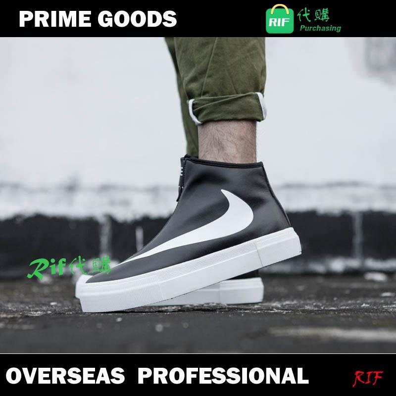 RIF Nike SB Stefan Janoski Hyperfeel 耐克男鞋滑板鞋