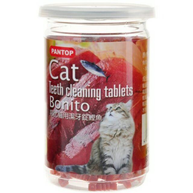 PANTOP 邦比愛貓用潔牙錠潔牙片鰹魚120g
