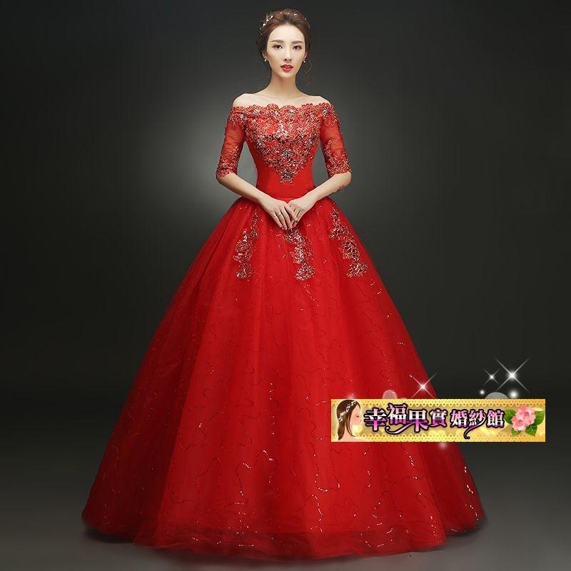 ~有大碼可訂做~531809768298 一字肩婚紗禮服新娘齊地韓式大紅色婚紗顯瘦大碼顯瘦