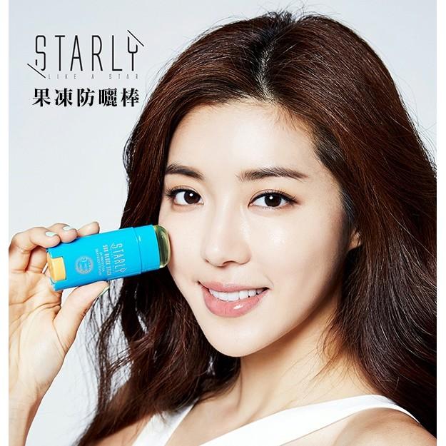 韓國STARLY Sunblock Stick 果凍防曬棒藍15g