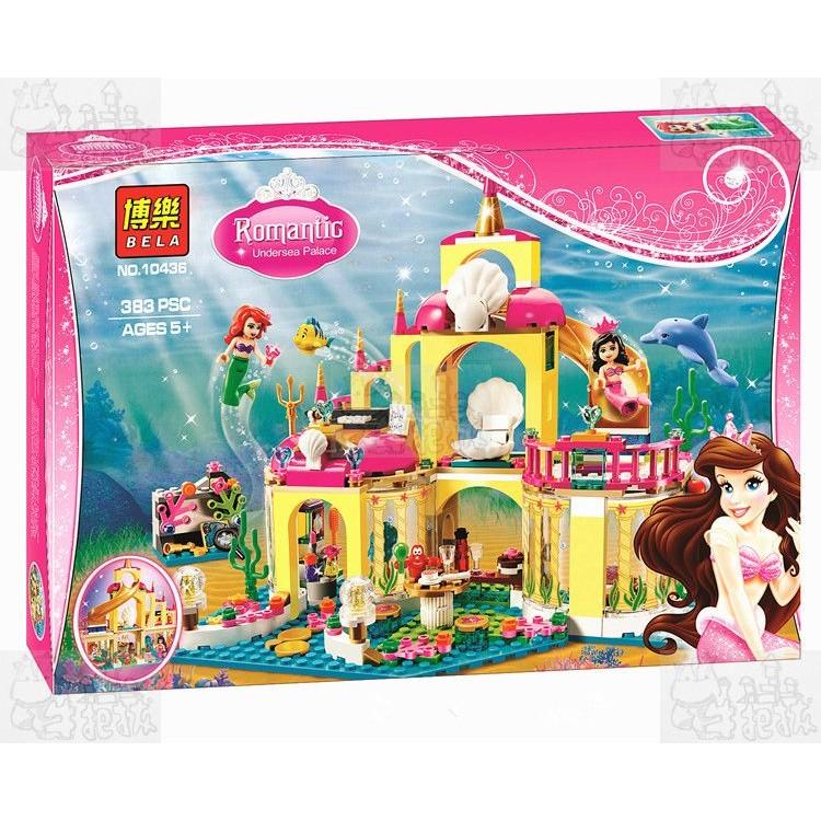 ~牛把拔~~ ~~博樂10436 ~女孩們系列美人魚公主海底宮殿非LEGO 與樂高積木相容