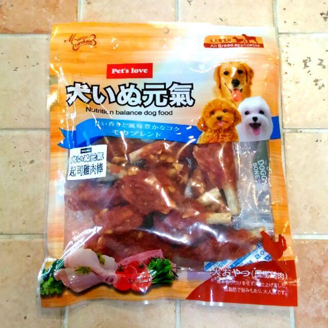 元氣犬零食~起司雞肉棒~13 入