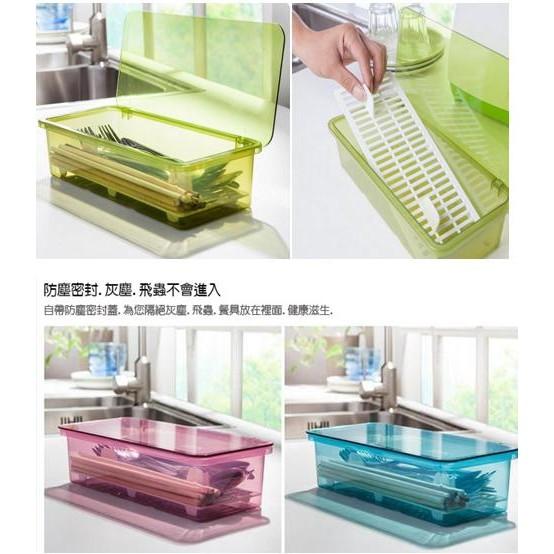 蓉易市集~09 2F0527  瀝水防塵餐具收納盒簡約 筷子盒廚房收納用品不挑色