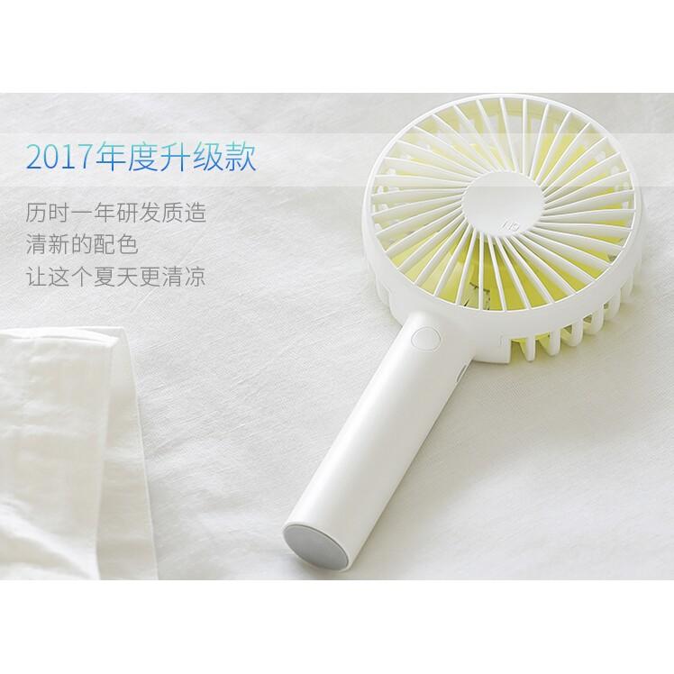 新粥丨USB 風扇usb 風扇迷你靜音小電風扇辦公室學生宿舍床上可充電