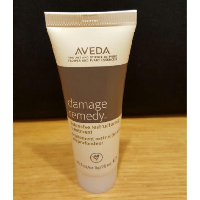 AVEDA 復原配方強效護髮乳25ml 旅行組