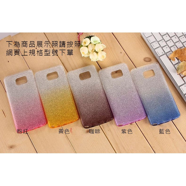 漸層閃粉軟套SONY Xperia XA 手機套手機殼手機保護套