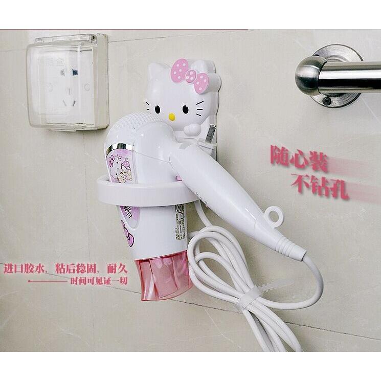 Hello kitty 電吹風機架子衛生間浴室置物架粘貼壁掛收納風筒架