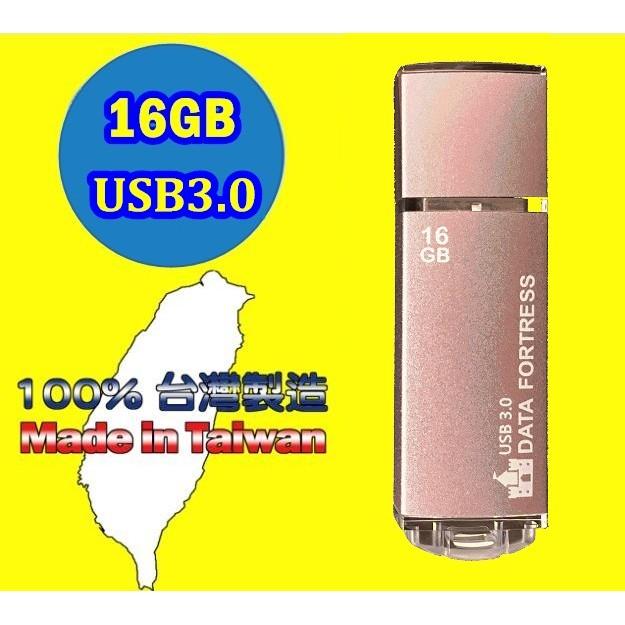 ~賠本下殺~~資料城堡~極速USB3 0 16GB 隨身碟~ sync 同步MLC 顆粒1