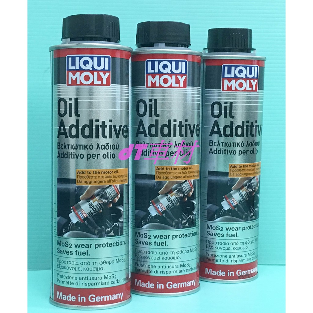 dT 車材高雄可面交 LIQUI MOLY 二硫化鉬鉬元素MOS2 機油添加劑非福士