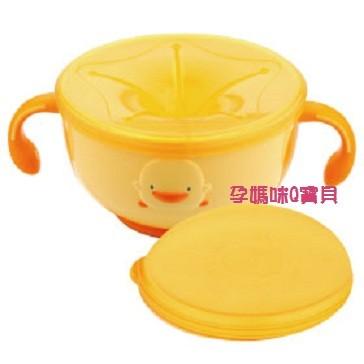 黃色小鴨防滑不易漏零食碗可微波附透明中蓋630118