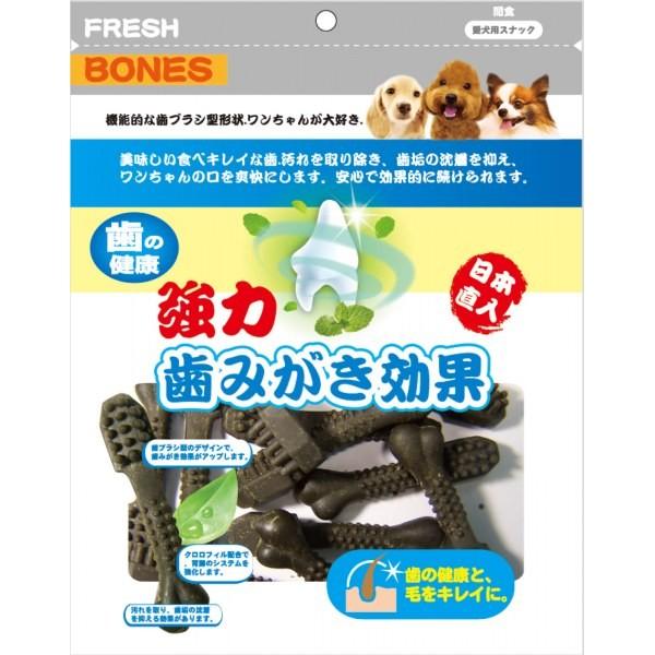 FRESH BONES 潔牙一番機能牙刷骨葉綠素S 號300gTB B002