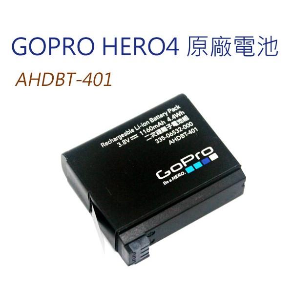 GOPRO HERO4 電池1160mAh AHDBT 401