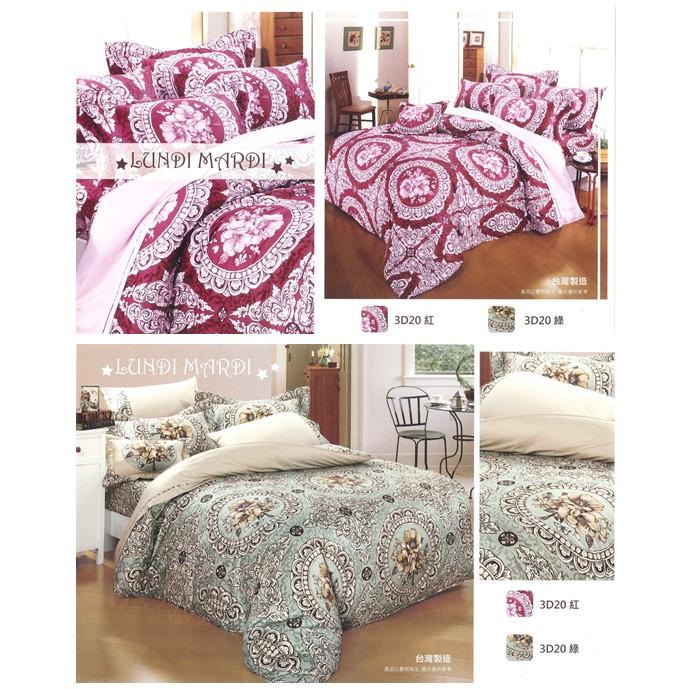 100 40 支精梳純棉單人雙人雙人加大雙人特大床包、鋪棉床包、床罩