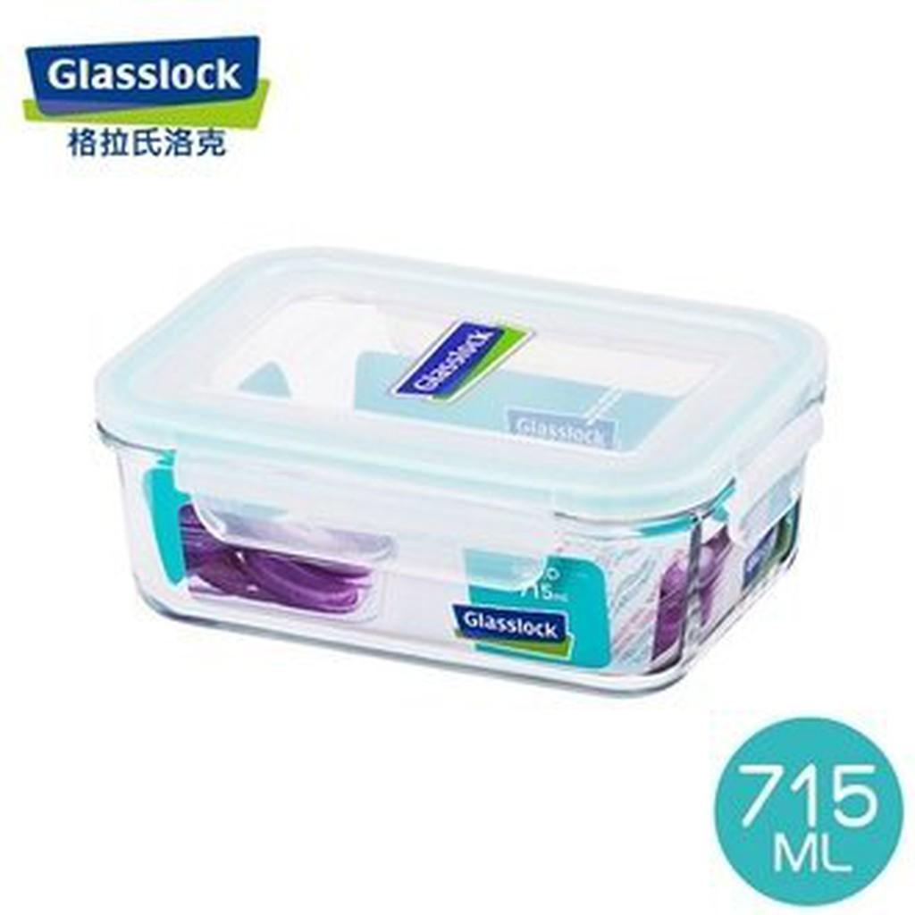 雙喬國際~Glasslock ~強化玻璃微波保鮮盒長方形715ml RP521 MCRB