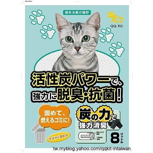 ~貓客棧~ QQ KIT 環保紙貓砂紙砂活性碳咖啡綠茶一箱6包再