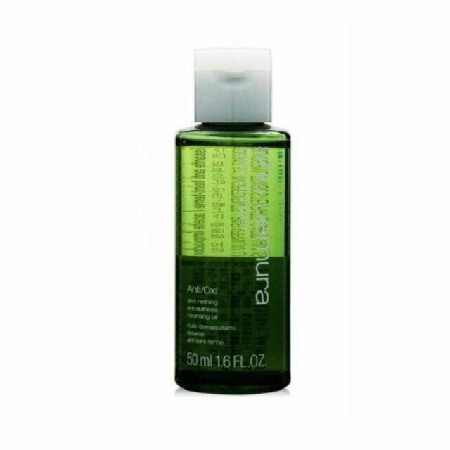 Shu Uemura 植村秀植物精萃潔顏油50ML ~綠茶卸妝油 115 元 貨