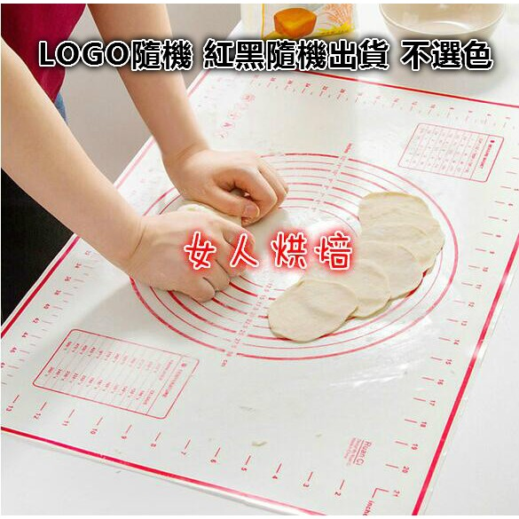 女人烘焙( )60cmx40cm 鉑金揉麵墊鉑金矽膠墊桿麵墊烘培墊工作墊隔熱墊刻度墊揉麵墊