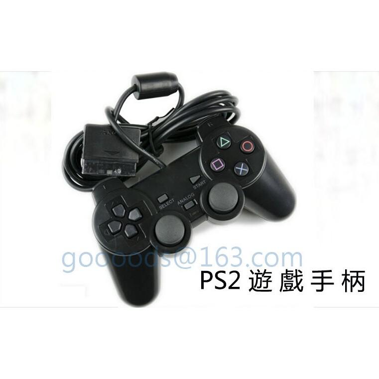 SONY PS2 手把PS2 遊戲手把控制器PS2 有線手把雙震動雙搖桿震動手把控制器